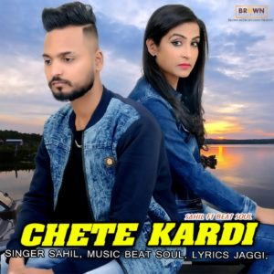 CHETE KARDI - SAHIL -BROWN MEDIA RECORDS