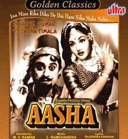 Asha - Eena Meena Deeka