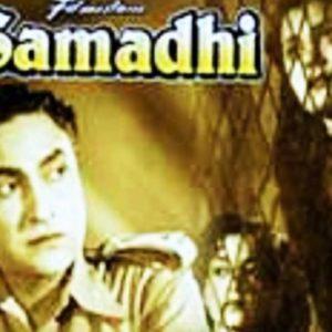 Samadhi - Gore Gore