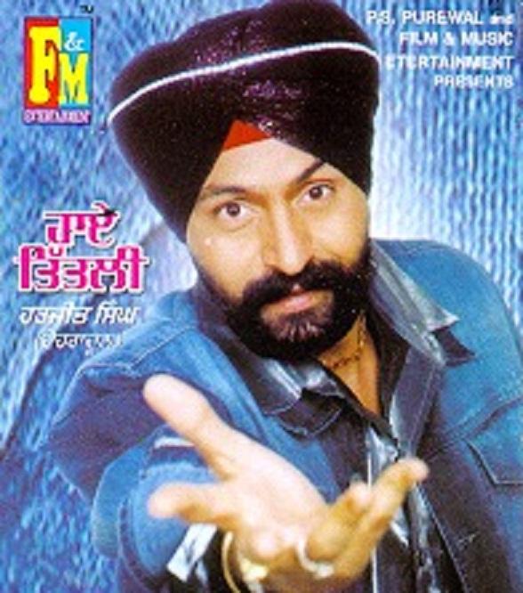 Chann Wargi - Harjeet Singh