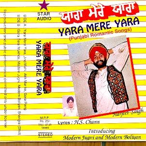 Yara Mere Yara - Harjeet Singh Titlee